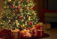 Karácsonyi akció 2016